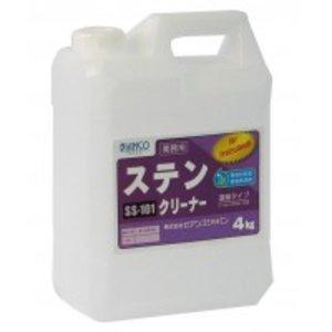 絶妙なデザイン 送料無料 ビアンコジャパン(BIANCO 送料無料 JAPAN) ステンクリーナー ポリ容器 4kg SS-101 ステンレスのサビや汚れを除去します。, ALLURE:47c93e61 --- vouchercar.com