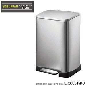 最新な 送料無料 EKO(イーケーオー) ステンレス製ゴミ箱(ダストボックス) ネオキューブ ステップビン 30L シルバー EK9298MT-30L ステンレスの美しい輝きが魅力のスタイリッシュなゴミ箱 送料無料♪, ビール漬けの素さとやま:8fb2d291 --- abizad.eu.org
