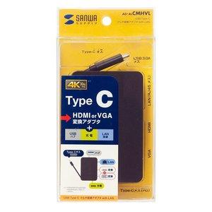 【名入れ無料】 送料無料 サンワサプライ Type USB Type C-マルチ変換アダプタ with LAN AD-ALCMHVL with USB サンワサプライ Type-Cから映像出力できるモバイル変換アダプタ。, MODEST LORD 仙台:78a44641 --- rise-of-the-knights.de