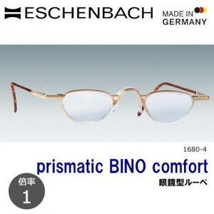 世界的に有名な 送料無料 エッシェンバッハ プリズム・ビノ・コンフォート 眼鏡型ルーペ 送料無料 1倍 1680-4 眼の負担を軽減させた眼鏡型ルーペ。, おせんべいおかきの老舗 もち吉:5a036ea4 --- ancestralgrill.eu.org