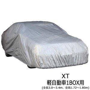 新品 送料無料 ユニカー工業 ワールドカーオックスボディカバー ミニバン・SUV ミニバン・SUV XT軽自動車1BOX用(全長3.0~3.4m、全高1.72~1.80m) CB-218 輸入車にも国産車にも♪紫外線から愛車を守るボディカバー!!, 櫛田養鶏場:8c4c095a --- extremeti.com