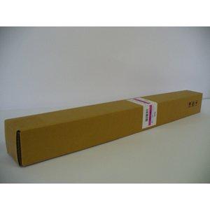 【最安値挑戦!】 IJM1-1045大判インクジェット用紙 IJM1-1045 40304, セラグン:8cad42ea --- cartblinds.com