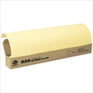 【税込?送料無料】 方眼模造紙プルタイプ50枚クリームP152J-Y6, 【メール便無料】 92efba3e