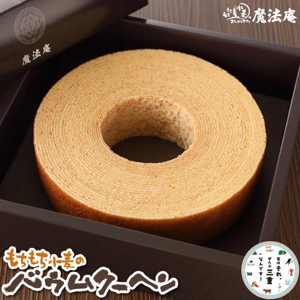 売れすじランキングNo.2【10%OFF】 サッシー フェイス・ウォッシュタオルセット☆