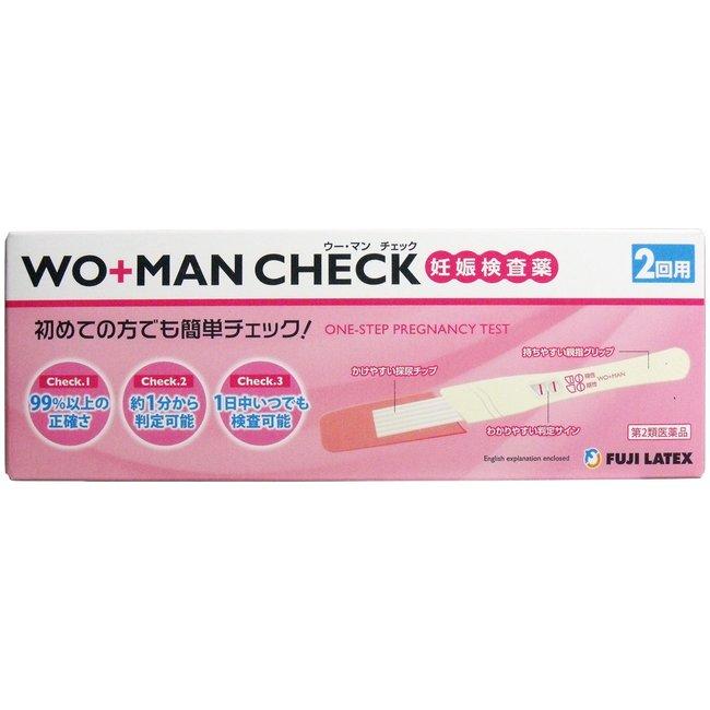 検査 薬 値段 妊娠