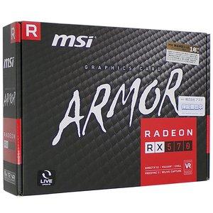 ラウンド  【】MSI製グラボ Radeon Radeon 8G RX 570 ARMOR PCIExp 8G J PCIExp 8GB 元箱あり, シャツ工房:db3ea00c --- showyinteriors.com