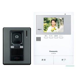 無料発送 カード決済5%還元 Panasonic カラーテレビドアホン VL-SV38XL, フクチムラ:c0deb594 --- 5613dcaibao.eu.org