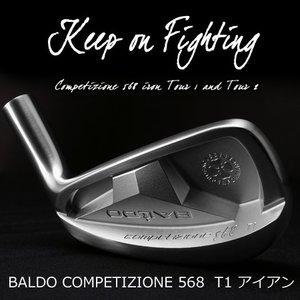 【送料無料/即納】  BALDO COMPETIZIONE 568 T1 アイアン  単品(#4) NS PRO MODUS3 シャフト, Bag shop Fujiya ff28cdba