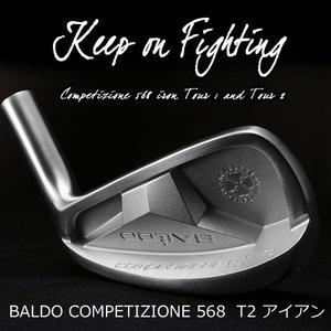 格安販売の BALDO COMPETIZIONE 568 BALDO T2アイアン 単品(#4) ダイナミックゴールド AMT 568 AMT シャフト, ミイグン:9dc13b1a --- frmksale.biz