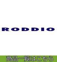 RODDIO(ロッディオ)