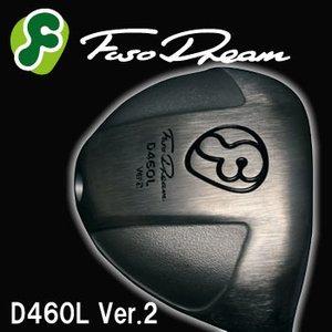 現品限り一斉値下げ! FUSO DREAM D460L Ver.2ドライバーフジクラ Air golf Speeder Plus(エア スピーダー D460L DREAM プラス)ドライバー用シャフト, 二本松市:1557dee8 --- facility.vertriebsrally.de