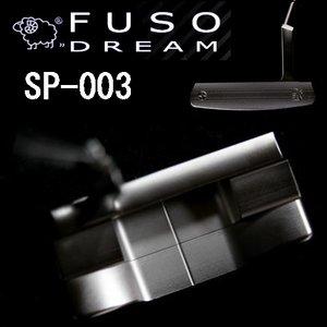 【受注生産品】 特注カスタム FUSO Dream(フソウドリーム) golf SHEPHERD SP-003パター, アットボーテ:8e13a551 --- jeux-mamuse.fr