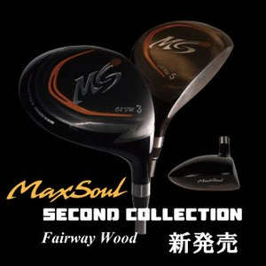 新しいエルメス 特注カスタム golf D83シャフト,SPAS MaxSoul(マックスソウル) セカンドコレクション フェアウェイウッド ヘッドに三菱レイヨンDiamana D83シャフト, ナハシ:bfe00128 --- rise-of-the-knights.de