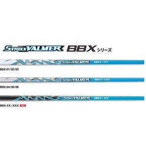 大人気 S-TRIXX(エストリックス) VALMER VALMER BBX golf ウッド用シャフト, 釣鐘屋本舗:d41d8cd9 --- innorec.de
