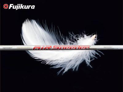 Air Speeder Technology