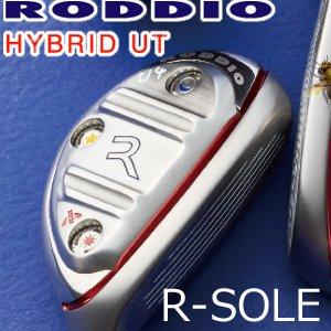 熱販売 2017年モデル RODDIO(ロッディオ) ハイブリッド ユーティリティ ATTAS(アッタス) HY IP BlUE ユーティリティ用シャフト golf【R-SOLE】 ≪ヘッド、シャフトのみのご購入は出来ません。ホーゼル、ウェイトスクリュー(3個)、ソケットを別途お買い上げ下さい。≫, ふとん工場サカイ:ae09e910 --- michaelvelke.de