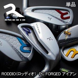 セットアップ RODDIO(ロッディオ) PC FORGED アイアン  PRO golf【ヘッドRマーク銘板カスタム】 単品(#5・6 FORGED・Q・R・S) NS PRO 950HTシャフト, カツウラグン:bee4b77b --- frmksale.biz