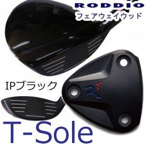 激安大特価! RODDIO(ロッディオ) フェアウェイウッド(ヘッドカラー:IPブラック) golf【Tソール】に三菱レイヨンFUBUKI (フブキ)シャフト, THE CLOCKWORKER:44682c34 --- peggyhou.com