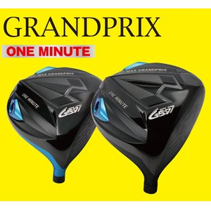 品多く 特注カスタム  Grand golf Prix Prix  Grand  ONE MINUTE(グランプリ ワンミニッツ) G57ドライバー 三菱レイヨンFUBUKI (フブキ)シャフト, TASUKARU:aa7a2f32 --- ancestralgrill.eu.org