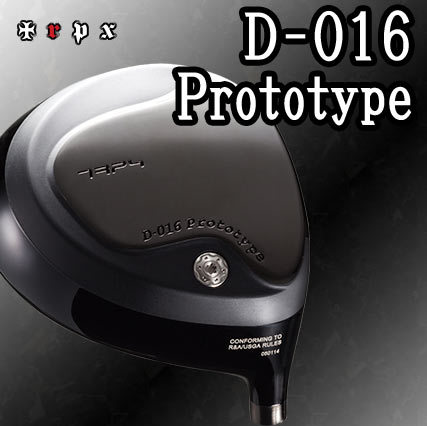 D-016 Prototypeドライバー