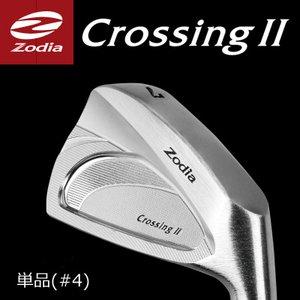 本店は Zodia(ゾディア)Crossing golf IIアイアン IIアイアン  単品(#4)  ワクチンコンポシャフト, コトナミチョウ:e32ca05c --- edneyvillefire.com