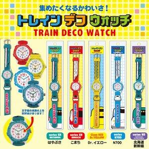 【新幹線ウォッチ】【鉄道をモチーフにした時計】【キッズ腕時計】【子供用腕時計】【人気商品】【プレゼントにオススメ】