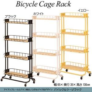 【メール便不可】 バイシクルケージラック(Bicycle Cage Rack) キャスター付き キッチン収納 小物入れ おしゃれ リビング収納 mashシリーズ【★】, THE COVER NIPPON 19ef1d9f