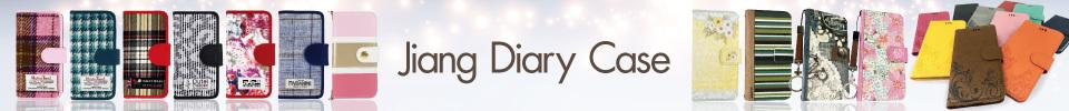 jiang diary