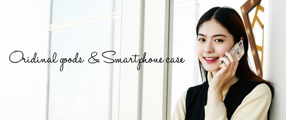 【ポンパレモール】オリジナルスマートフォンケースのオンラインショップです。:JIANG[トップページ]