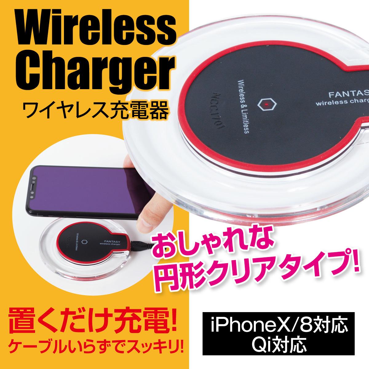 ワイヤレス充 ワイヤレス充 プレートタイプiPhone8 iPhone8 Plus iPh