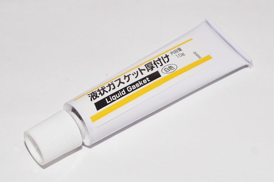 アーシング ケーブル 15sqX35cm