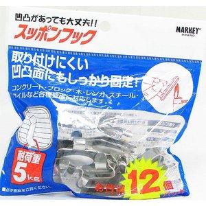 【メール便可】大一鋼業マーキースッポンフックステンお買い得パック12 個入り耐荷重5kg