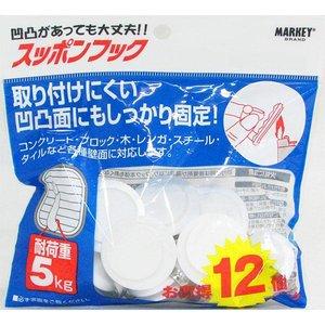 【メール便可】大一鋼業マーキースッポンフックサン白12 個入耐荷重5kg