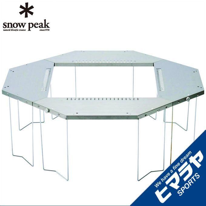 スノーピーク (snow peak) ジカローテーブル