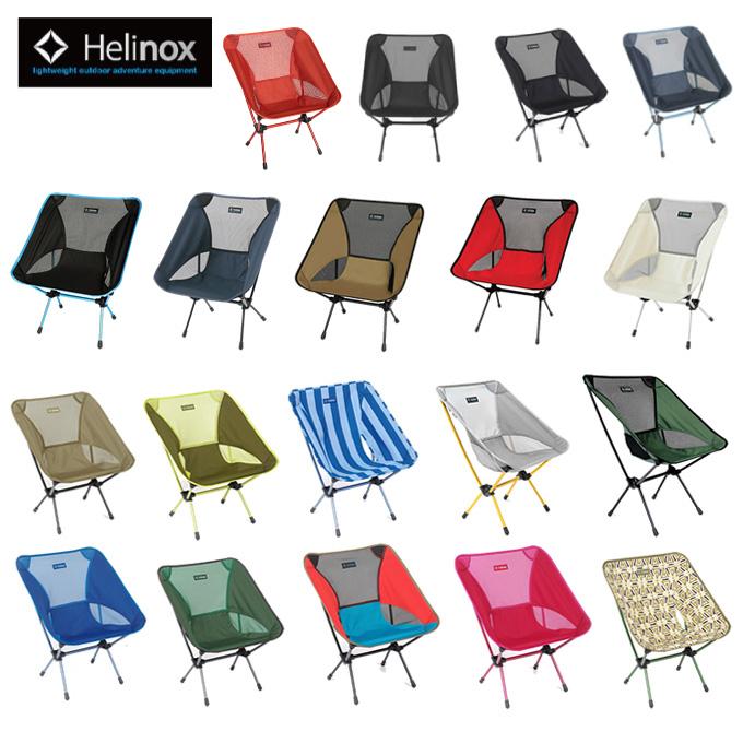 ヘリノックス (Helinox)HN.チェアワン