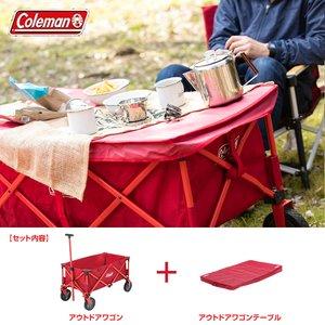 新作モデル コールマン アウトドアワゴンセット アウトドアワゴン+アウトドアワゴンテーブル 2000021989+2000033140 Coleman od, ドレスUpパーツHKBsports b0639ccd