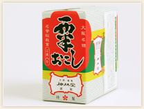 粟おこし 大阪名物といえば粟おこしが有名。老舗がつくる粟おこしをお楽しみください。 お土産に最適! お茶菓子に。