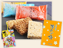 浪花の詩 大阪名物粟おこしにしょうが・ココア・ナッツ類を入れたナッツづくしの3つの味