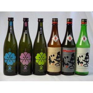 人気絶頂 伝統蔵が誇る日本酒福袋6本セット 八鹿酒造 (吟醸 本醸造辛口 特別純米酒)大分県 奥の松酒造 (吟醸 全米吟醸 特別純米酒) 福島県 720ml×6本, リトルシップ 61a8a535
