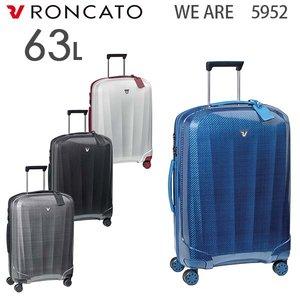 【お取り寄せ】 RONCATO WE ARE ロンカート ウイアー ウイアー 70L スーツケース ARE 正規10年保証付 5952 スーツケース【正規販売店】【10年保証付】, 創造生活館:4249a331 --- fukuoka-heisei.gr.jp