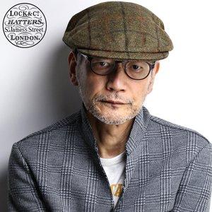 【使い勝手の良い】 ジェームスロック ハンチング TURNBERRY Lock メンズ james lock ハンチング 紳士 チェック柄 秋冬 紳士 ハンチング帽 James Lock & Co 帽子 ツイード チェック TURNBERRY イギリス製 帽子 ゴルフ ブランド オリーブ [ivy cap] 有名なゴルフコースに因んだネーミング ギフト ラッピング 《turbry02-028》, BRAN'S おお蔵:25005ebc --- 888tattoo.eu.org