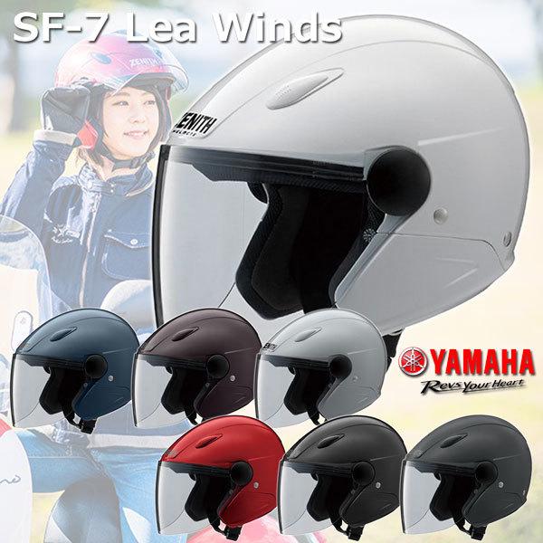 Y'S ワイズギア パールホワイト GEAR SF-7 Lea Winds メーカー在庫あり XL