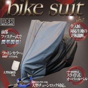 高級品市場 モトプラス(MOTOPLUS) バイクスーツ HMD-05 バイクスーツ ver.5 ver.5 HMD-05 スクーターLLサイズ 4960724705130 前部ファスナー式で簡単脱着!, 南郷村:0fc5f09a --- dpu.kalbarprov.go.id
