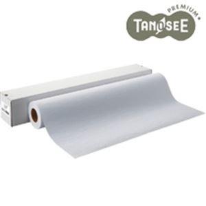高級品市場 10000円以上送料無料 TANOSEE 1本 インクジェット用和紙 奉書紙・自然色 914mm×30m TANOSEE 2インチ紙管 2インチ紙管 1本 AV・デジモノ プリンター OA・プリンタ用紙 レビュー投稿で次回使える2000円クーポン全員にプレゼント 品質、保証もしっかりさせていただきます, ねん土の丸石:b123d5e5 --- 888tattoo.eu.org