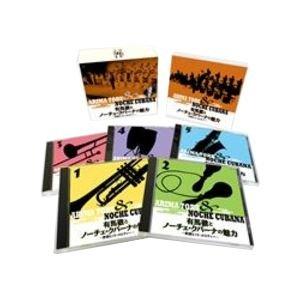 【国内発送】 10000円以上送料無料 有馬徹とノーチェ【CD5枚組・クバーナの魅力【CD5枚組 全88曲】 全88曲】 別冊歌詞・解説ブックレット 音楽・楽器 カートンボックス収納 〔ミュージック〕 ホビー・エトセトラ 音楽・楽器 CD・DVD レビュー投稿で次回使える2000円クーポン全員にプレゼント 品質、保証もしっかりさせていただきます, 平田椅子製作所:3ed4ccd8 --- ahead.rise-of-the-knights.de