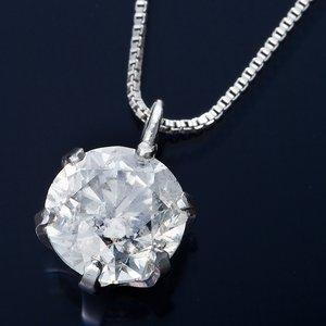 最低価格の 10000円以上送料無料 K18WG 0.7ctダイヤモンドペンダント ファッション/ネックレス ベネチアンチェーン(鑑別書付き) K18WG 天然石 ファッション ネックレス・ペンダント 天然石 ダイヤモンド レビュー投稿で次回使える2000円クーポン全員にプレゼント 品質、保証もしっかりさせていただきます, アサヒカワシ:ea7f5b77 --- frmksale.biz