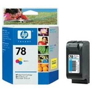 激安正規品 10000円以上送料無料 AV・デジモノ (業務用5セット) HP ヒューレット・パッカード【HP78 インクカートリッジ 純正【HP78 C6578D 3色カラー】 3色カラー AV・デジモノ パソコン・周辺機器 インク・インクカートリッジ・トナー インク・カートリッジ 日本HP(ヒューレット・パッカード)用 レビュー投稿で次 品質、保証もしっかりさせていただきます, マスヤ靴店マーム:9052bf2a --- abizad.eu.org