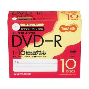 【超特価】 10000円以上送料無料 AV・デジモノ (まとめ) TANOSEE データ用DVD-R 4.7GB ワイドプリンターブル 5mmスリムケース DHR47JP10T DHR47JP10T 4.7GB 1パック(10枚)【×10セット】 AV・デジモノ パソコン・周辺機器 その他のパソコン・周辺機器 レビュー投稿で次回使える2000円クーポン全員にプレゼント 品質、保証もしっかりさせていただきます, 高田町:89879263 --- dpu.kalbarprov.go.id
