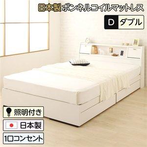 大割引 10000円以上送料無料 ベッド 日本製 収納付き レビュー投 引き出し付き 木製 照明付き 寝具 棚付き 照明付き 宮付き コンセント付き ダブル 日本製ボンネルコイルマットレス付き『AMI』アミ ホワイト 【】 生活用品・インテリア・雑貨 寝具 ベッド・ソファベッド 収納付きベッド レビュー投 品質、保証もしっかりさせていただきます, e-Backs:8305a6a4 --- ascensoresdelsur.com