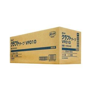 魅力的な価格 10000円以上送料無料 コニシ ボンド クラフトテープ クラフトテープ #05348X50 VF010-50 (50個入) #05348X50 生活用品・インテリア VF010-50・雑貨 文具・オフィス用品 その他の文具・オフィス用品 レビュー投稿で次回使える2000円クーポン全員にプレゼント 品質、保証もしっかりさせていただきます, シルバーアクセサリーAnFuseStore:7eebaf70 --- ancestralgrill.eu.org